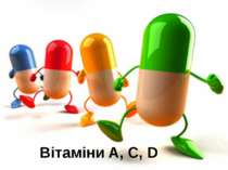 Вітаміни A, C, D
