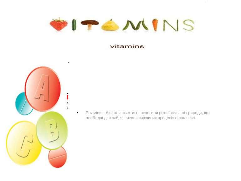 Вітаміни – біологічно активні речовини різної хімічної природи, що необхідні ...