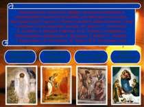 Протягом двох тисячоліть Біблія є предметом вивчення й невичерпним джерелом н...
