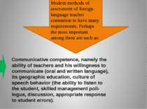 Modern methods of assessment of foreign language teacher contention to have m...