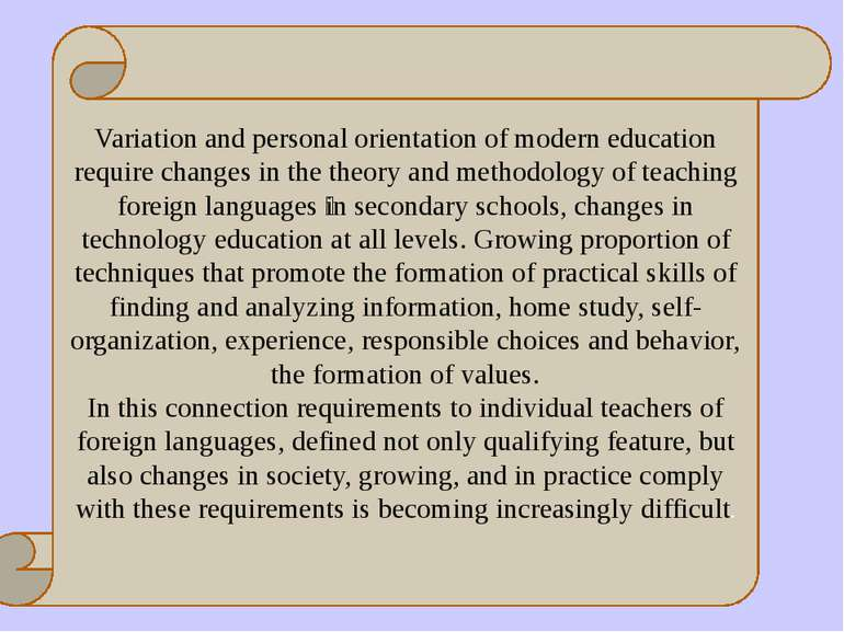 Variation and personal orientation of modern education require changes in the...