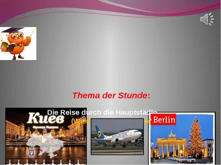 Thema der Stunde: Die Reise durch die Hauptstädte (Wiederholungsstunde)