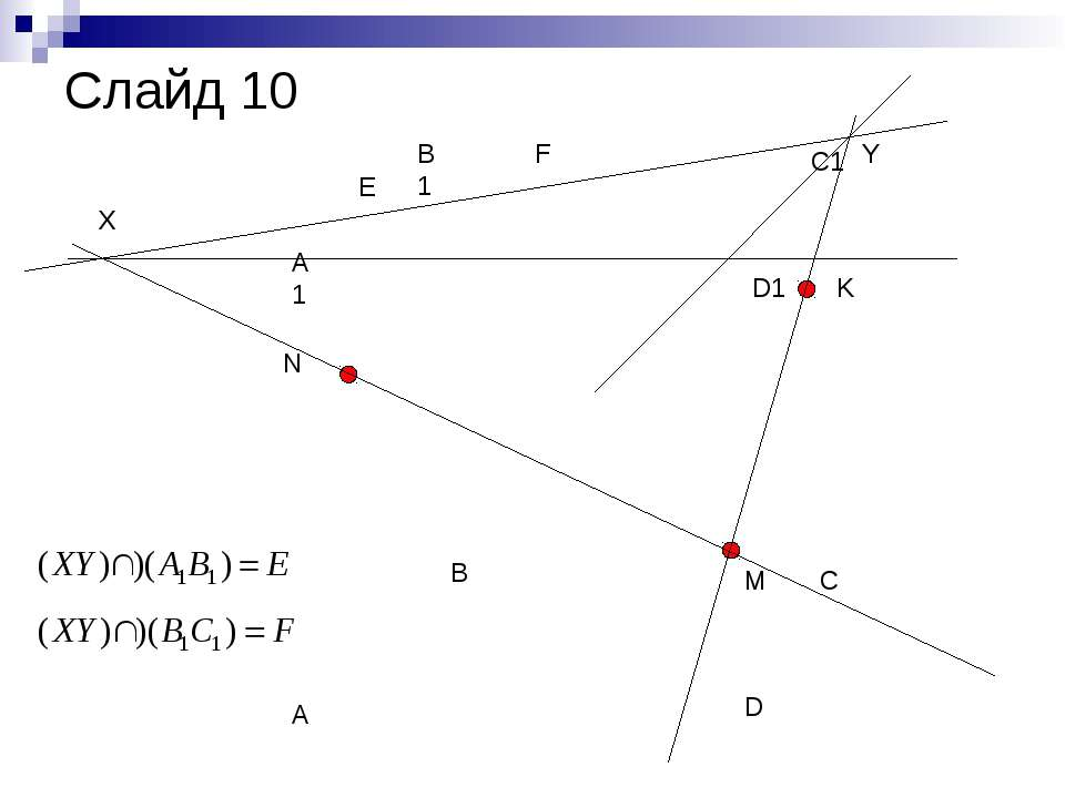 A B C D A1 B1 C1 D1 N M K X Y E F Слайд 10