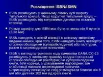 Розміщення ISBN/ISMN ISBN розміщують у нижньому лівому куті звороту титульног...