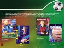 У 2011 році сайт «ESPN Soccernet» назвала Валерія Васильовича серед 10 найусп...