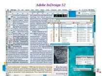 Adobe InDesign S2