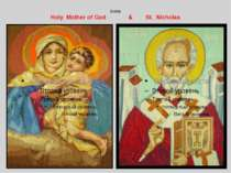 Icons Holy Mother of God & St. Nicholas