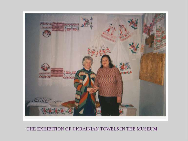 THE EXHIBITION OF UKRAINIAN TOWELS IN THE MUSEUM