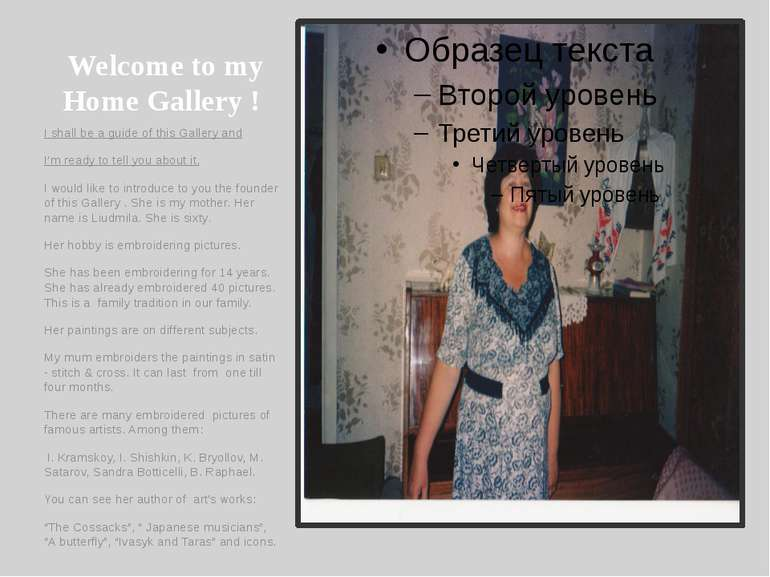 Welcome to my Home Gallery ! I shall be a guide of this Gallery and I'm ready...
