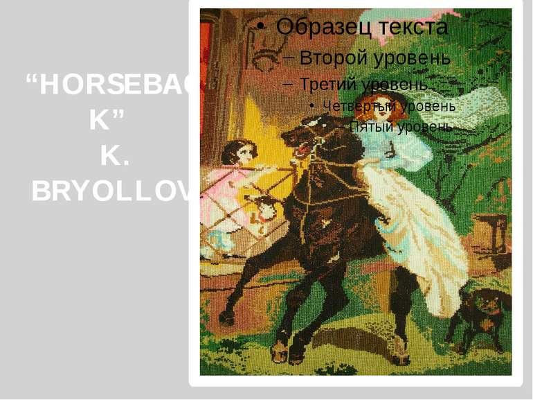 """""""HORSEBACK"""" K. BRYOLLOV"""
