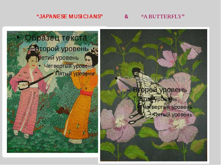 """JAPANESE MUSICIANS"" & ""A BUTTERFLY"""