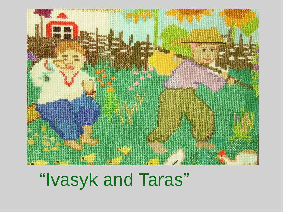 """Ivasyk and Taras"""