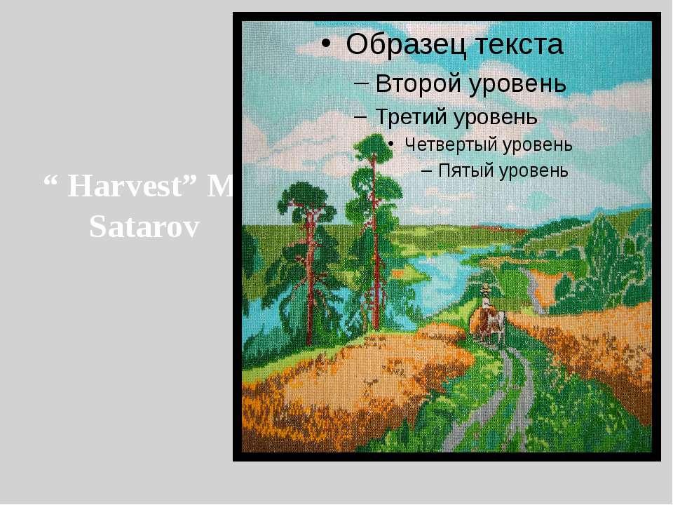 """ Harvest"" M. Satarov"