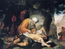 Фото милосердного самарянина