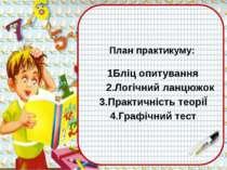 463(2) консультант Соколов