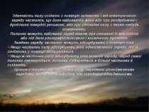 Здатність пилу осідати з повітря залежить і від електричного заряду частинок,...