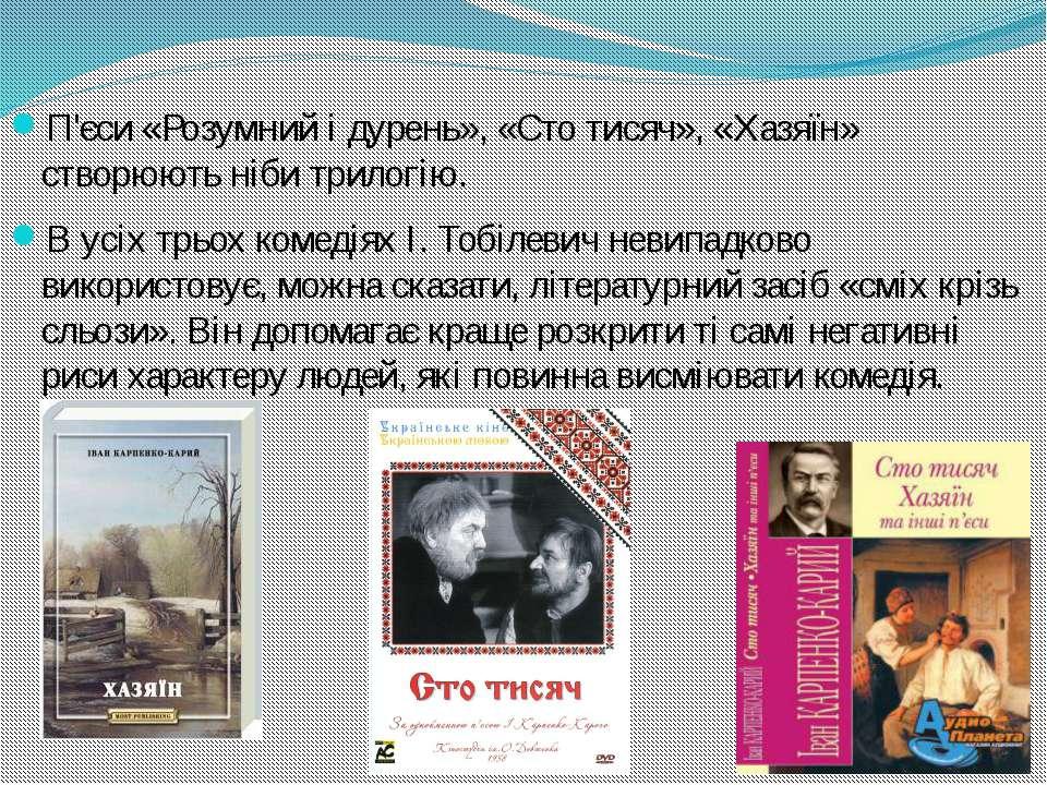 Бикбаев книга я смысл любовь читать онлайн