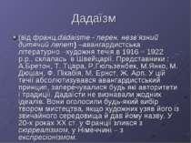 Дадаїзм (від франц.dadaisme - перен. незв'язний дитячий лепет) –авангардистсь...