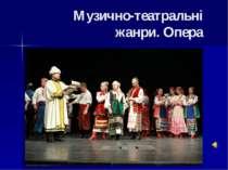 Музично-театральні жанри. Опера