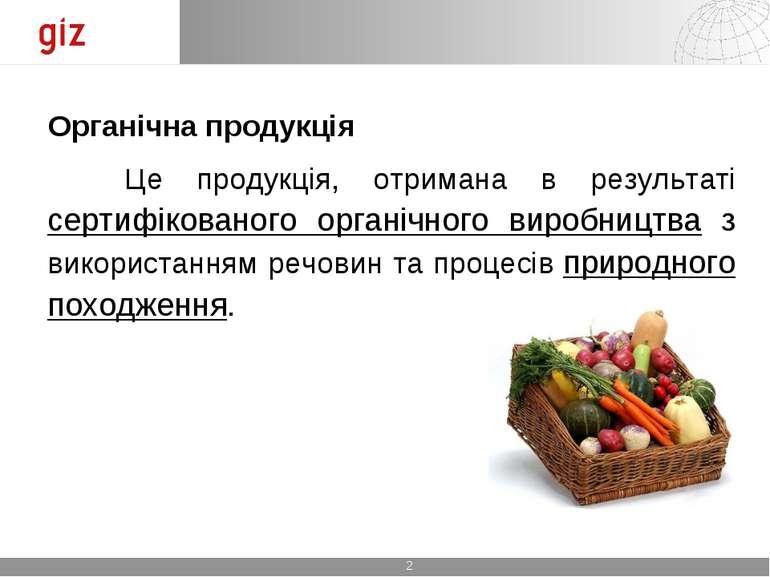 Органічна продукція Це продукція, отримана в результаті сертифікованого орган...