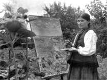 Катерина Білокур - народна художниця