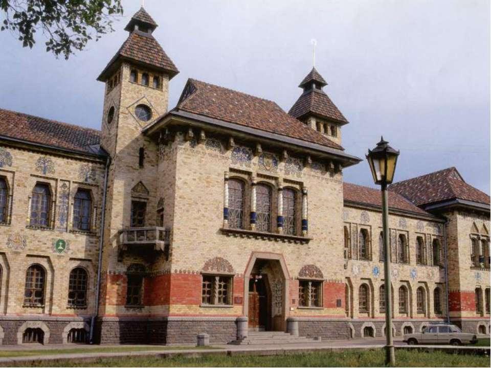 Туристична Полтавщина Краєзнавчий музей (колишній будинок земства) 1903–1908 ...