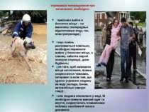 отримавши попередження про затоплення, необхідно: Терміново вийти в безпечне ...