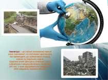 Землетрус – це сильні коливання земної кори, викликані тектонічними причинами...
