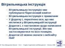 Вітрильницька інструкція Вітрильницьку інструкцію має публікувати Перегоновий...