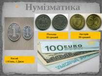 Нумізматика Австрія 50 грошей Польща 10 грошей Китай 1 Юань, 1 Джао