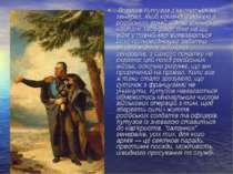 Вперше Кутузов з'являється як генерал, який командує однією з російських армі...
