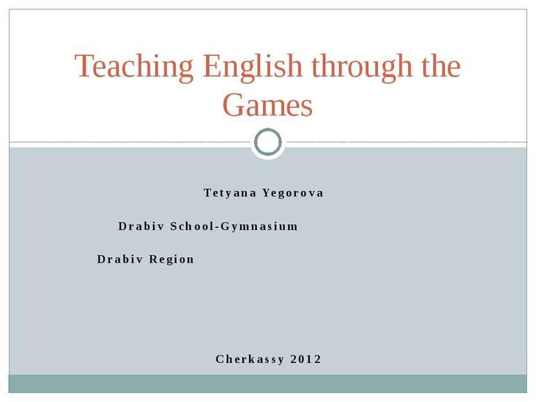 Tetyana Yegorova Drabiv School-Gymnasium Drabiv Region Cherkassy 2012 Teachin...