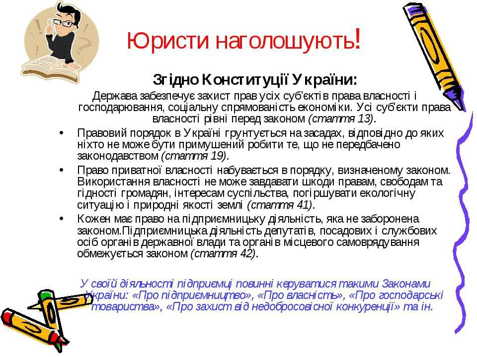 Гдз По Економике 10 Класс Мельничук Ковальчук Огневюк