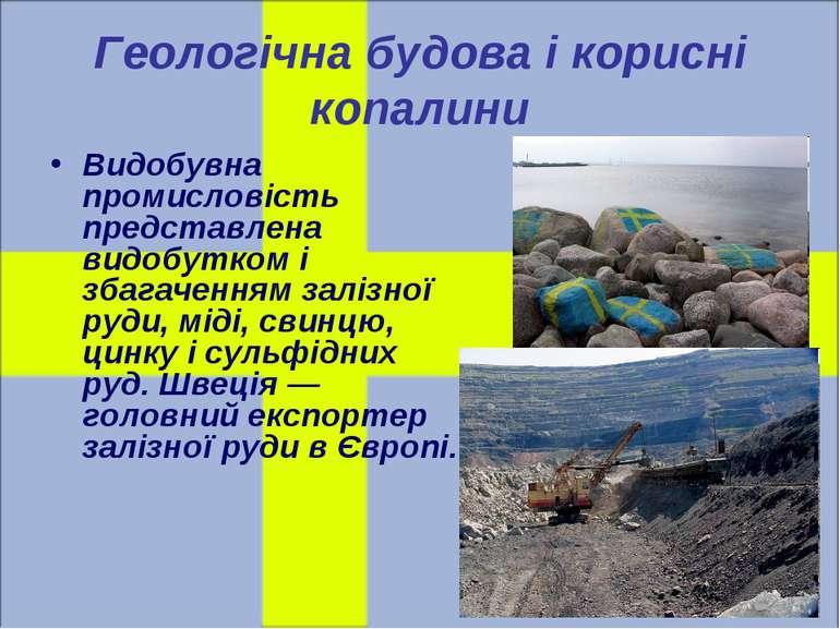 Геологічна будова і корисні копалини Видобувна промисловість представлена вид...