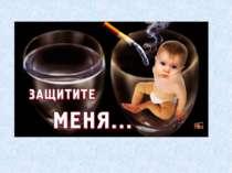 Алкоголізм, його вплив на нервову систему та поведінку людини. Про оп'яняючі ...