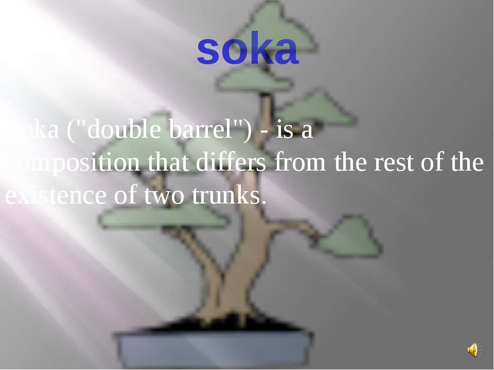 "soka Soka (""double barrel"") - is a composition that differs from the rest of ..."