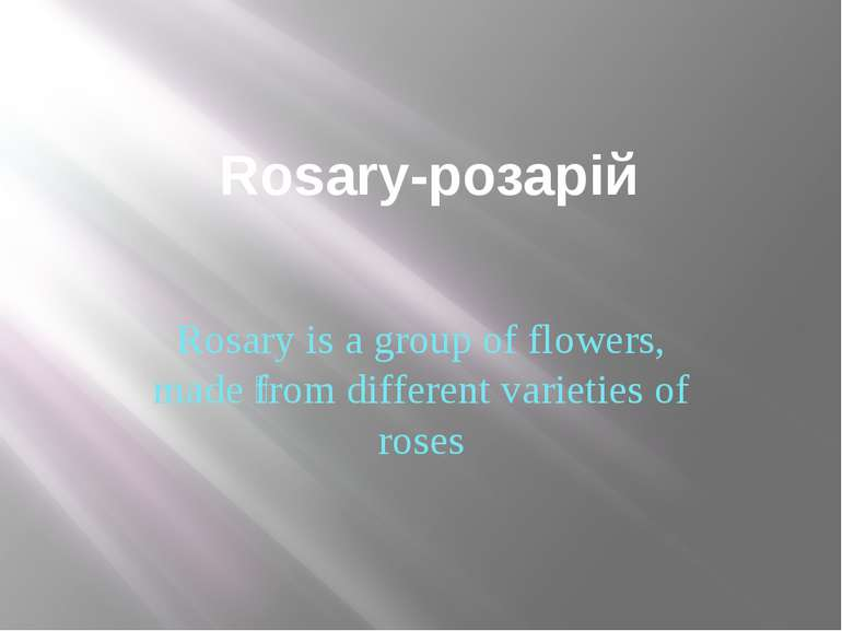 Rosary-розарій Rosary is a group of flowers, made from different varieties of...