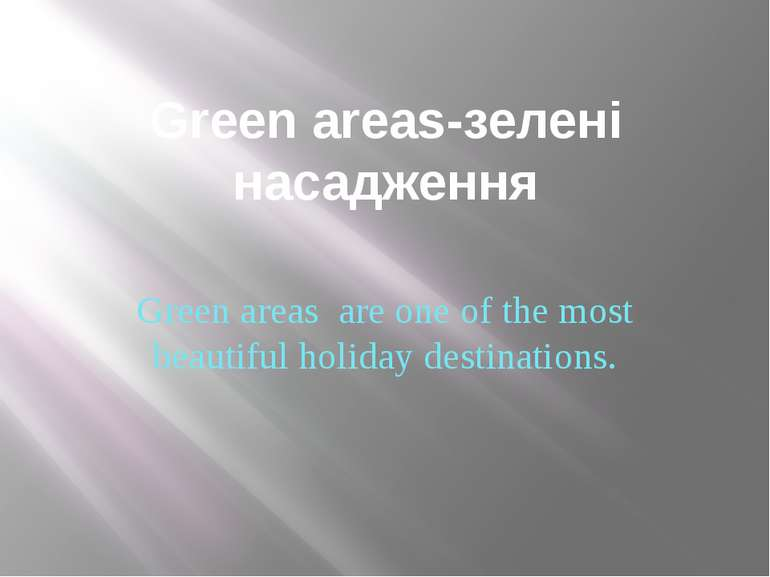 Green areas-зелені насадження Green areas are one of the most beautiful holid...