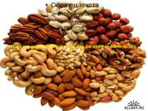 Nuts are popular snacks and can be used in other foods.