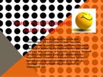 Тема : Розв Язування задач і вправ Мета : організувати діяльність учнів для п...