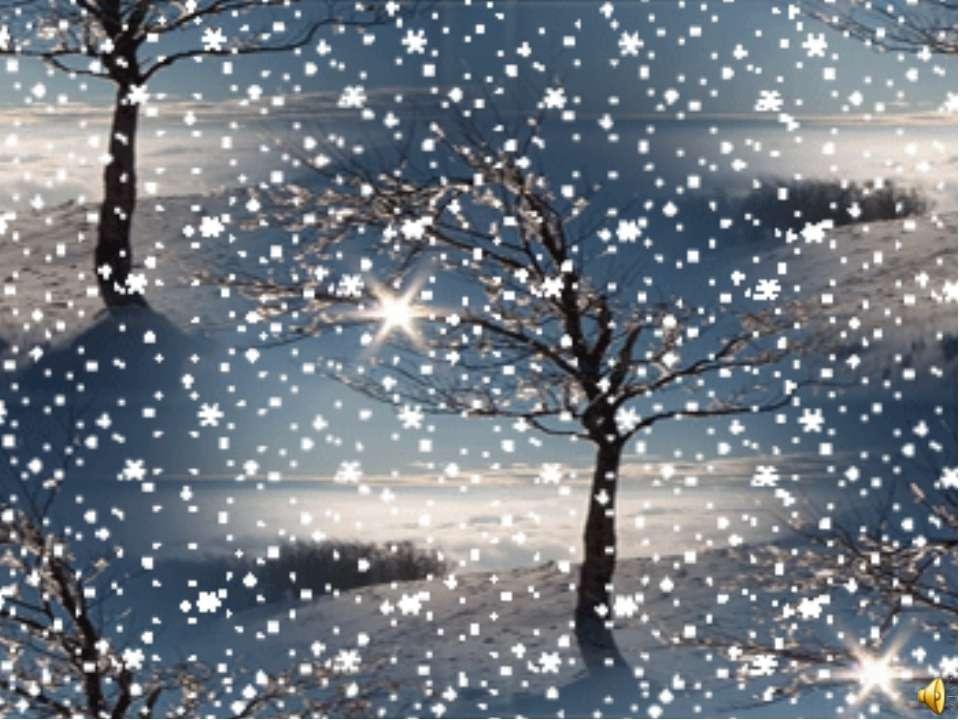 Дню рождения, снег картинка анимация