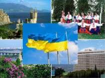 Майоріє прапор України, А у серці гордість ожива, В ній достаток щедрого коло...