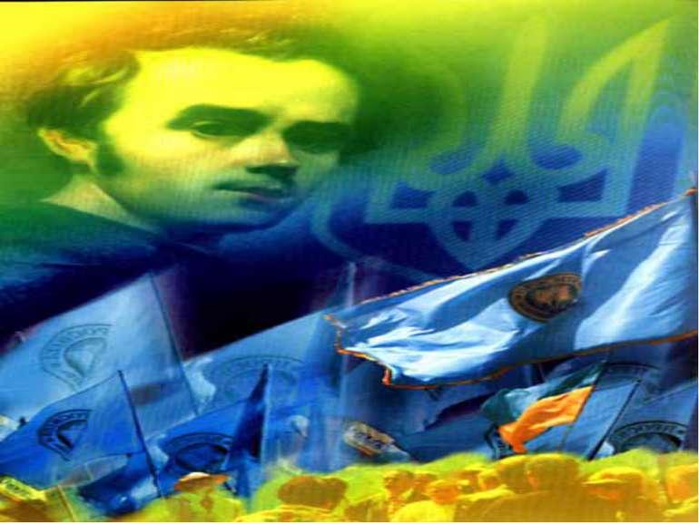 Рідного краю примножимо славу, Нащадки Шевченка, козацькі сини. Живемо тепер ...