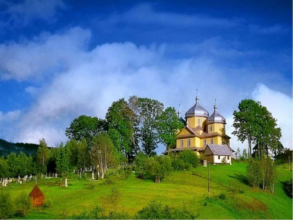 Любіть Україну у сні й наяву, Вишневу свою Україну, Красу її вічно живу і нов...