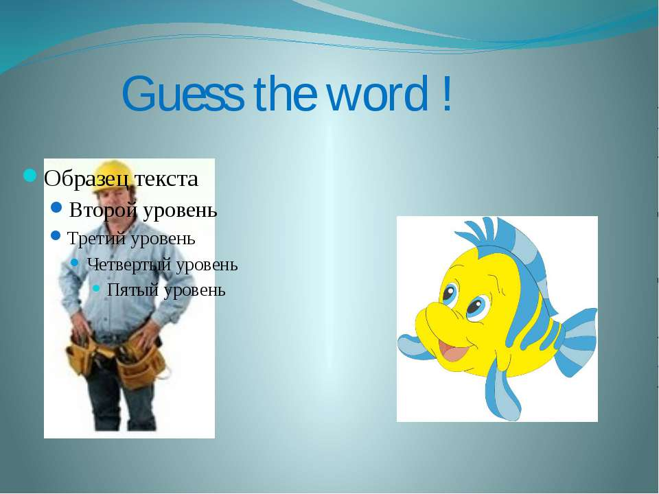 Guess the word ! -5 ' + =