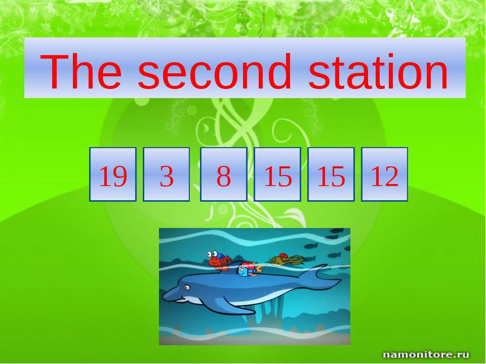 19 12 15 15 8 3 The second station