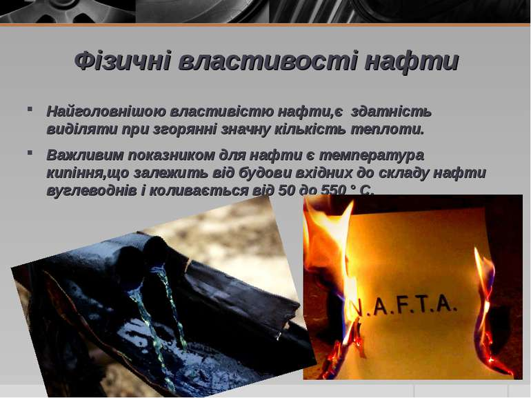 Фізичні властивості нафти Найголовнішою властивістю нафти,є здатність виділят...