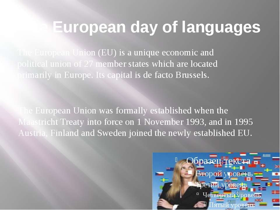The European day of languages The European Union (EU) is a unique economic an...