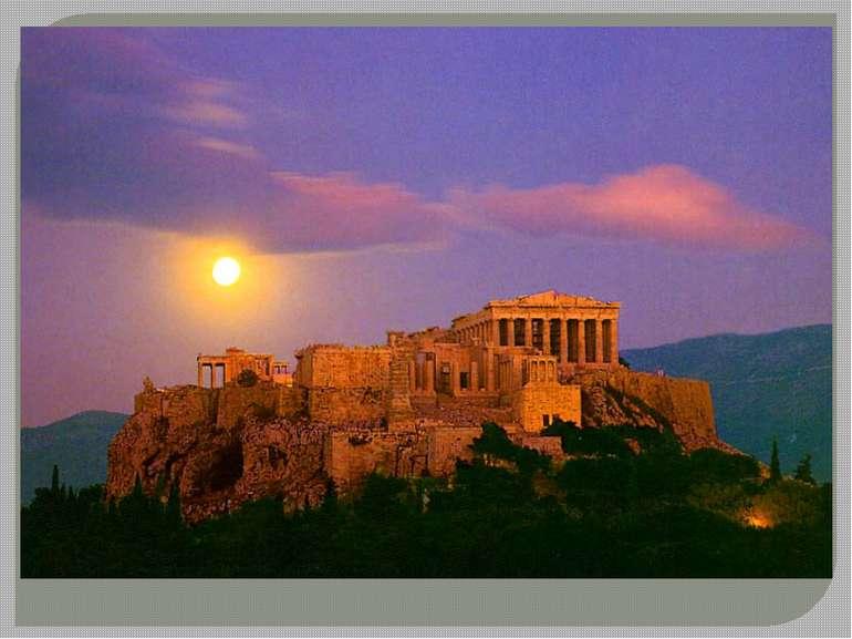 Таким був Акрополь у 5 столітті до н.е.