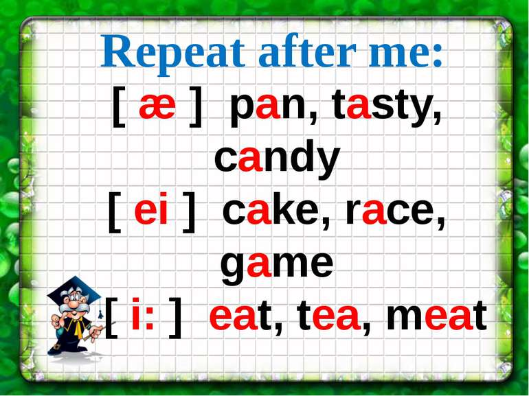 Repeat after me: [ æ ] pan, tasty, сandy [ ei ] cake, race, game [ i: ] eat, ...